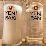 Como se llama la bebida blanca que toman los turcos