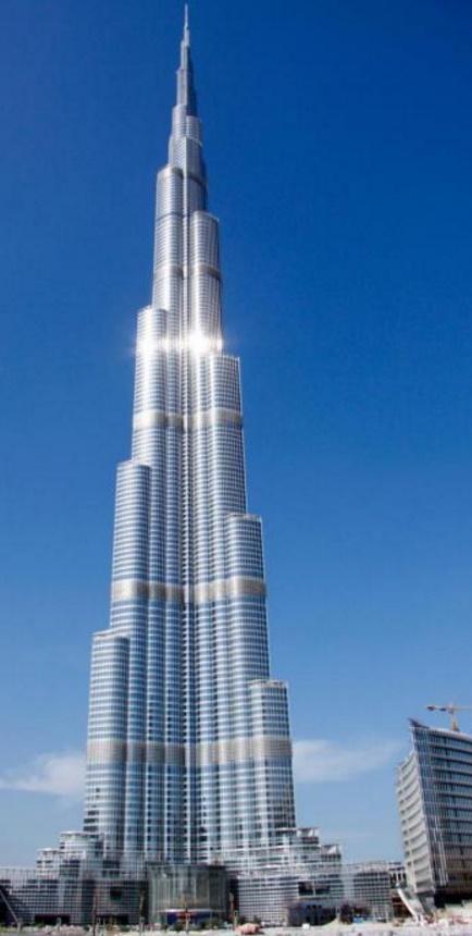Como se llama el rascacielos mas alto del mundo
