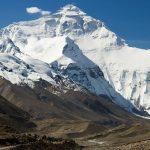 Como se le llama a un conjunto de montañas